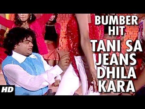 Tani Sa Jeens Dheela Kara [ Guddu Rangila Bumper Hit  Bhojpuri Song ] Jeens Dhila Kar