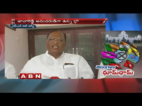 Jana Reddy to contest from Miryalaguda Constituency | Early Polls in Telangana