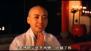 新 金瓶梅 第四 卷 The Golden Lotus   Jin Pin Mei 2008   EP3