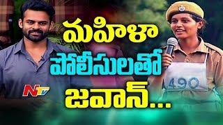 Sai Dharam Tej With Hyderabad Police for Jawaan Movie || #IndependenceDayIndia