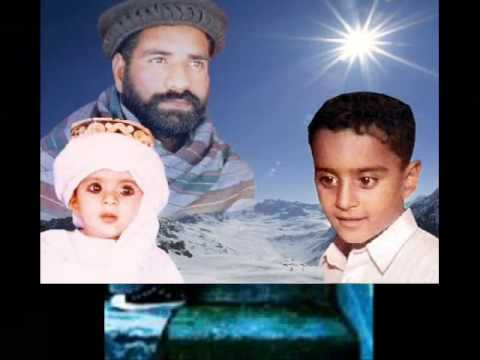 Muhammad Hashim Full Song By Mohsin video