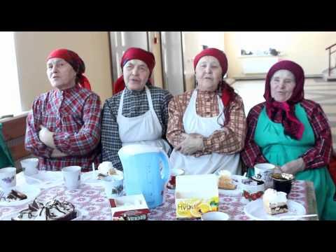 Бурановские бабушки - Апостол Андрей