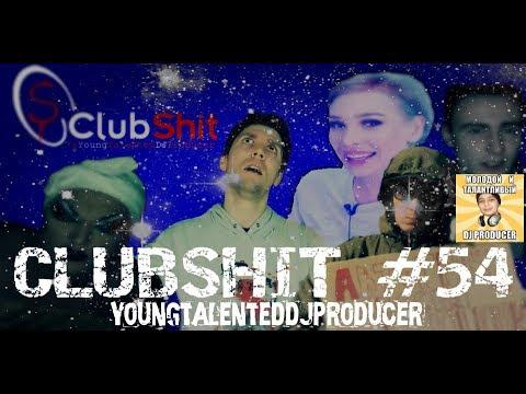 ClubShit #54 [Нога Вискуновой, Шашлык, Партизан]
