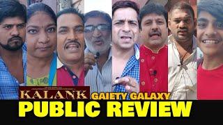 Kalank Movie PUBLIC REVIEW At Gaiety Galaxy | Sanjay, Madhuri, Alia, Varun | Honest Public Review