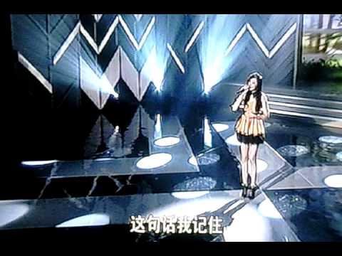 缤纷万千在昇菘 2012 - 7/7 - Teen Talent Semi Final (2)  陪我看日出