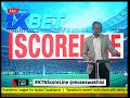 KTN News Scoreline - 24th February 2018: What you need to know about Machester City Vs Arsenal's fix MP3