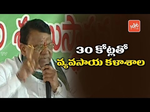 Minister Pocharam Srinivas Reddy Speech at Agriculture College Llaying Foundation Stone  |YOYO TV