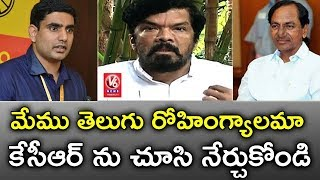 Posani Accuses Nara Lokesh, Advises Him To Learn To Speak From KCR | Nandi Awards Controversy