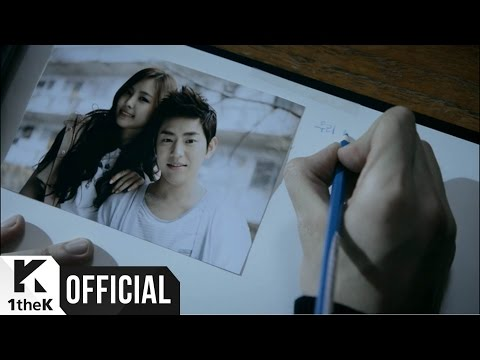 Huh Gak - The Person Who Once Loved Me