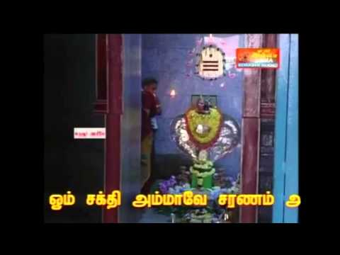 Maruvoor Arasi (adhiparasakthi Songs) - Sakthi Sakthi video