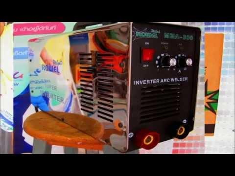 ตู้เชื่อมไฟฟ้าอินเวอร์เตอร์ ราคาถูก ROWEL MMA300 Music Videos