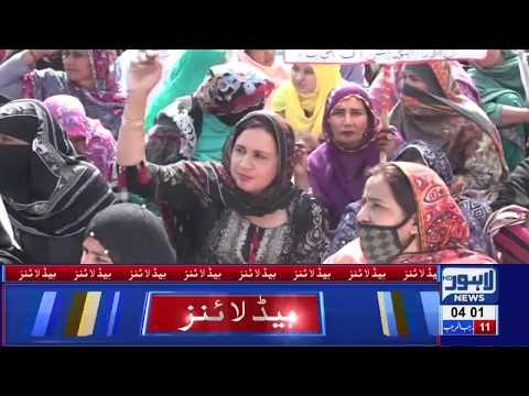 04 AM Headlines Lahore News HD – 19th March 2019 thumbnail