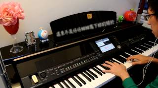 周杰倫 - 我不配 - Piano