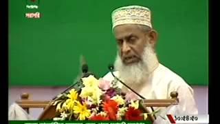 Shamim Mohammad Afzal DG Islamic Foundation, Dhaka 10 11 2013