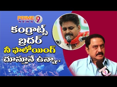 Suman Shocking Comments About Pawankalyan Following | Pawankalyan | Janasena Party | Prime9News