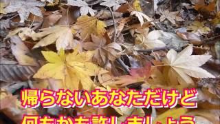 [新曲]落葉樹/小田純平 cover:Q