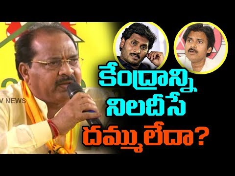 MP Thota Narasimham Press Meet || Comments On YSRCP And Janasena || Mana Aksharam