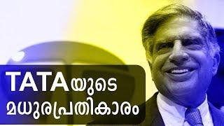TATA, ഫോർഡിനെ തോൽപ്പിച്ച  കഥ | Ratan Tata | Malayalam motivation | Biography