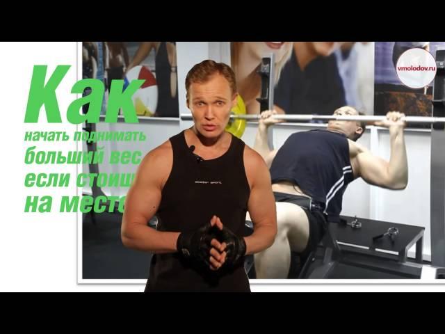 Почему мышцы сдуваются после тренировок? Как приготовить протеин и гейнер