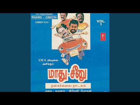 Madhu - Cheenu (Comedy Play)
