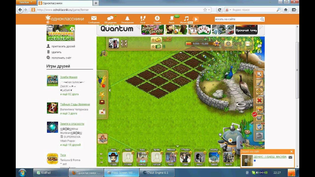 Игра территория фермера скачать на компьютер