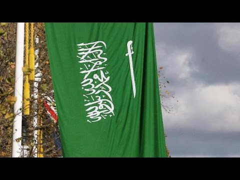 Sunni Terrorists Bomb Shia Mosque In Saudi Arabia