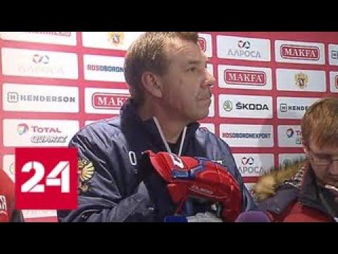 В НХЛ прошла ночь русского хоккея - Россия 24