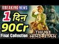 Thugs Of Hindostan 1st Day Box Office Collection | Final Collection | All Record Breaks thumbnail