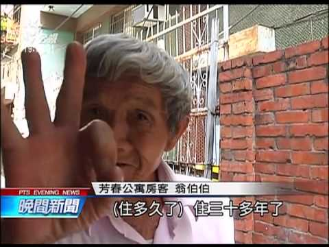 台灣-公視晚間新聞-20150418