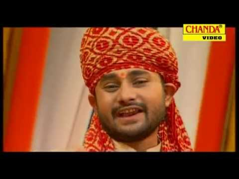 Sri Banke Bihari Lal  Are Dwarpalo Kanhaiya Se Kah Do Krishna Bhajan Chanda Cassettes video