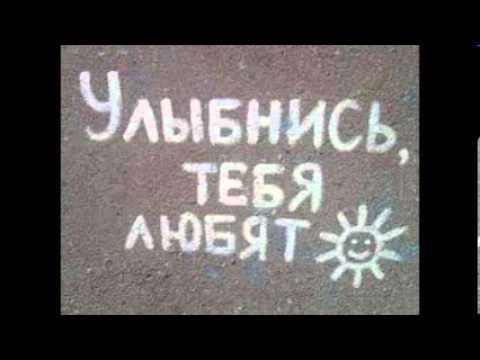 Legmc - Не грусти никогда (ft. Вова Ванэс)