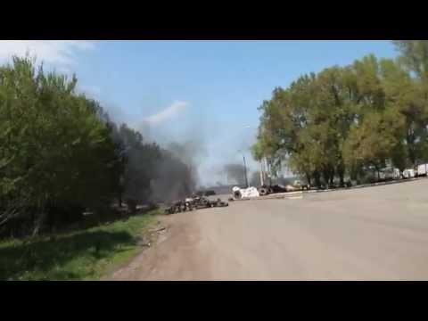 Sloviansk Checkpoint Attacked - April 24th