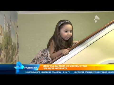 Звезда Сети 4-летняя Даниэла хочет стать актрисой