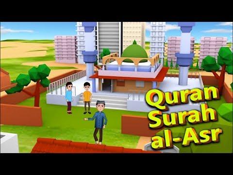 Abdul Bari learning Surah Al Asr from Quran Amma Para
