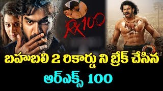 RX 100 1st Week Total Collections | Rx100 Collections | Rx100 1st Week Collections | Baahubali 2