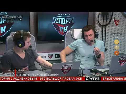 Александр Легков и Никита Крюков накомментировали России две бронзы Игр-2018