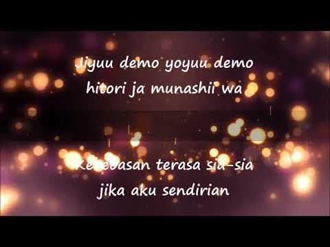 Prisoner Of Love (Lyrics & Terjemahan) - Hikaru Utada