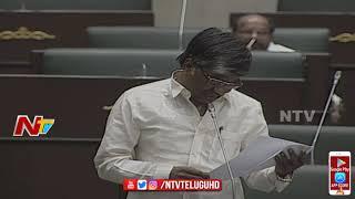 Minister Padma Rao Speech on Gudumba Eradication || Telangana Budget session 2018