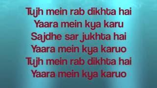 اغنية tu hi toh jannat meri من فيلم RAB NE BANA DI JODI مع الكلمات