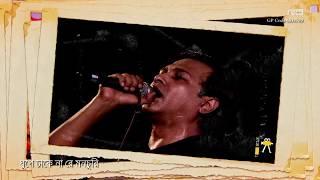 Achor by Asif Akbar   Official Lyric Video   Bangla new song 2017