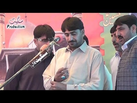 Zakir Syed Nadeem Haider Jafri of Dina | Said Hussain, Dina, Jhelum | 23/03/2014