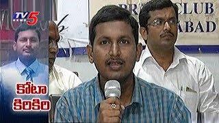 'Fake' Disability Certificate : Ronanki Gopalakrishna Gets HC Notice