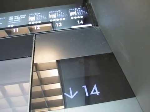 Mitsubishi Lift/Elevator 144
