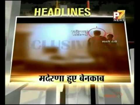 Bhanwari  Sexy  Cd - Youtube.flv video