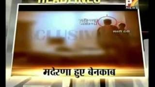 BHANWARI  SEXY  CD - YouTube.FLV