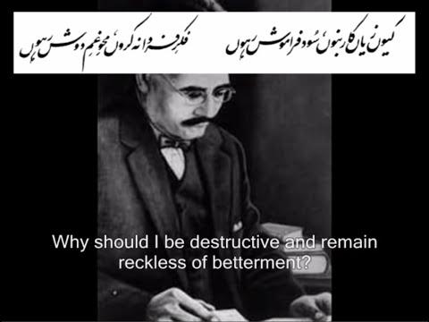 Shikwa - The Complaint - Allama Iqbal Poetry - Urdu & English Subtitles