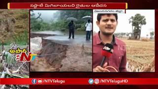 Cyclone Phethai Leaves Widespread Damage to Crops in Andhra Pradesh | NTV