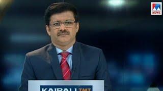 സന്ധ്യാ വാർത്ത   6 P M News   News Anchor - Pramod Raman   November 02, 2018