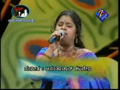Kannada Music  Sangeetha Katti  Bhavageethe (part 1) video