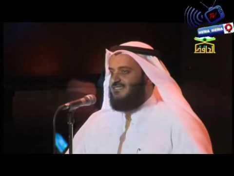 نشيد شفيع الخلائق للمـُنشد مشارى بن راشد العفاسى